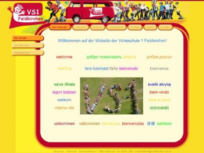 Homepage für die Volksschule 1 Feldkirchen(Retro Design)Design: Max Sielaff